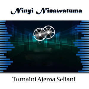 Tumaini Ajema Seliani 歌手頭像
