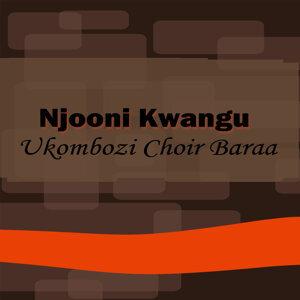 Ukombozi Choir Baraa 歌手頭像