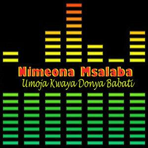 Umoja Kwaya Donya Babati 歌手頭像