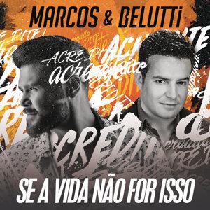 Marcos & Belutti 歌手頭像