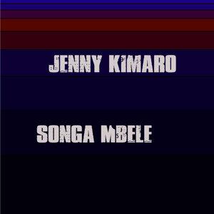 Jenny Kimaro 歌手頭像