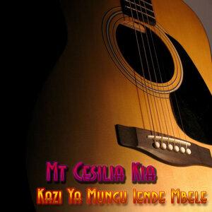 Mt Cesilia Kia 歌手頭像