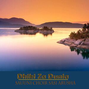Sauuni Choir Sasi Arusha 歌手頭像