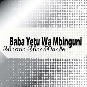 Sharma Shar Mando 歌手頭像