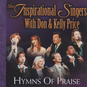 Inspirational Singers, Don & Kelly Price 歌手頭像