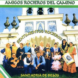 Amigos Rocieros del Camino 歌手頭像