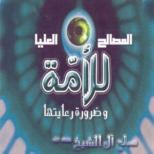 Salah Al Acheikh 歌手頭像