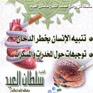 Cheikh Soltan Al Aid 歌手頭像