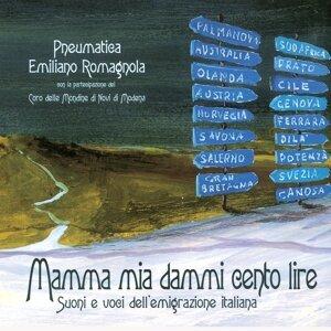 Pneumatica Emiliano Romagnola 歌手頭像