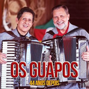 Os Guapos 歌手頭像
