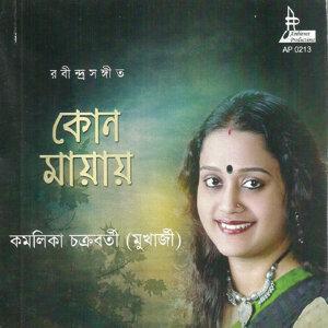 Kamalika Chakraborty 歌手頭像