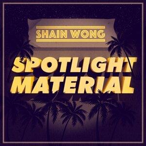 Shain Wong 歌手頭像