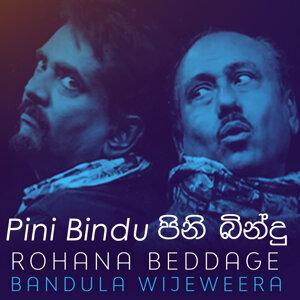 Rohana Beddage, Bandula Wijeweera 歌手頭像