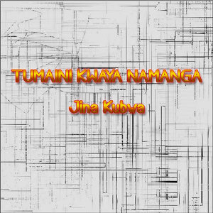 Tumaini Kwaya Namanga 歌手頭像