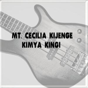 Mt. Cecilia Kijenge 歌手頭像