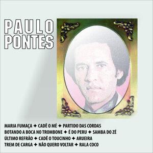 Paulo Pontes 歌手頭像
