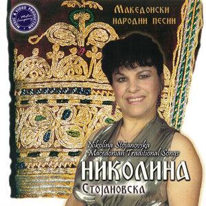 Nikolina Stojanovska 歌手頭像