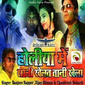 Sanjeev Rapper, Chandresh Bedardi, Vijay Dilwale 歌手頭像