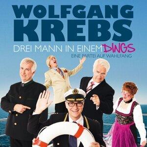 Wolfgang Krebs 歌手頭像