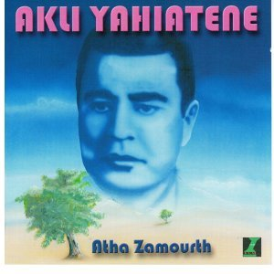 Akli Yahiatene 歌手頭像