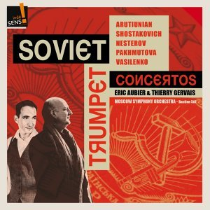 Eric Aubier, Thierry Gervais, Moscow Symphony Orchestra 歌手頭像