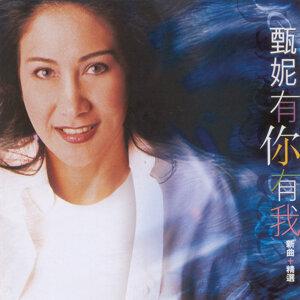 甄妮 (Jenny Tseng) 歌手頭像