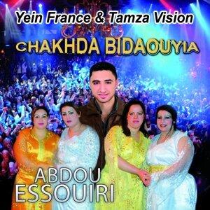 Chakhda Bidaouyia, Abdou Essouiri 歌手頭像