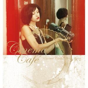 Cinema Café (映畫咖啡館) 歌手頭像