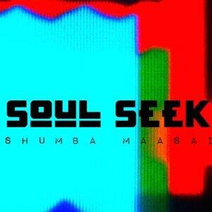Shumba Maasai, Deeb 歌手頭像