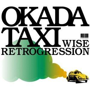 Okada Taxi a.k.a kanoe 歌手頭像