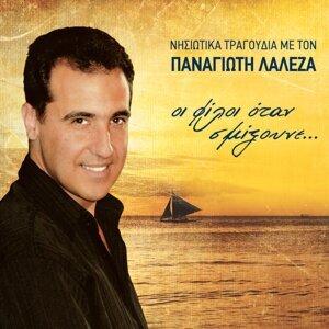 Panagiotis Lalezas