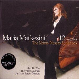 Maria Markesini 歌手頭像