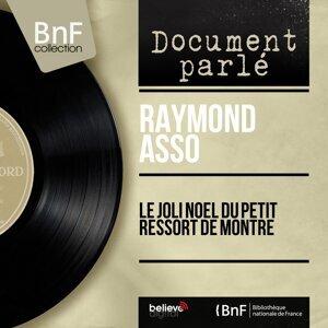 Raymond Asso 歌手頭像