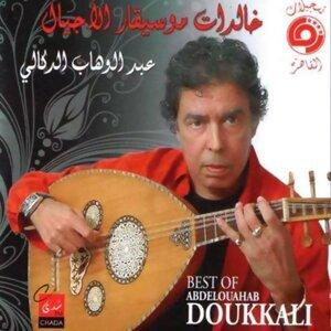 Abdelouahab Doukkali 歌手頭像