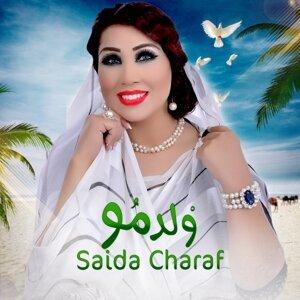 Saida Charaf 歌手頭像