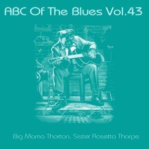 Big Mama Thornton, Sister Rosetta Tharpe 歌手頭像