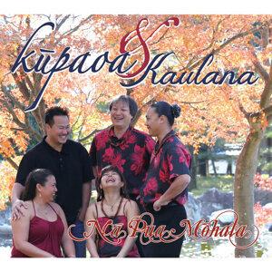 Kupaoa & Kaulana 歌手頭像