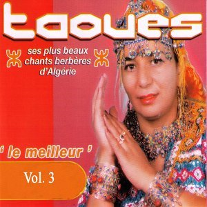Taoues 歌手頭像