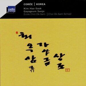 Kim Hae-Sook, Yoon Ho-Se 歌手頭像