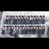 Keyakizaka46 (欅坂46)