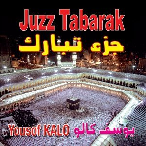 Yousof Kalo 歌手頭像