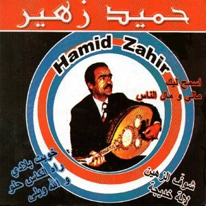 Hamid Zahir 歌手頭像