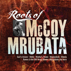 McCoy Mrubata