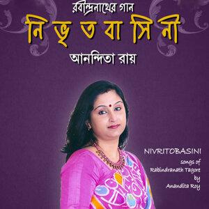 Anandita Roy 歌手頭像