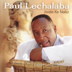 Paul Lechalaba 歌手頭像