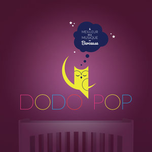 DodoPop 歌手頭像