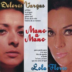Lola Flores, Dolores Vargas 歌手頭像
