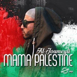 Al-Journeyli 歌手頭像