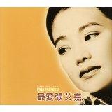 張艾嘉 (Sylvia Chang) 歌手頭像