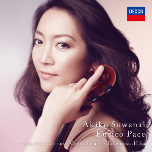 Akiko Suwanai, Pace Ennrico 歌手頭像